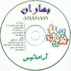 Spring - Springtide - Persian Christian Music by Aramais