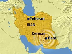 Map of Iran showing location of Bam Earthquake of December 26, 2003