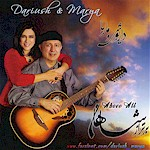 a New Persian Praise CD from Dariush & Marya for Iranian Christians and Farsi Speaking Followers of Christ to Praise The King of all Kings Jesus Christ, Above All Persian Gospel Music CD - برتر از شاهان داريوش و ماريا