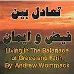 Living In The Balance of Grace and Faith, A persian Christian Book from Faith & Hope Publishing, Translated by A. Shah Nazarian by Andrew Wommack, Taadol Bayne Faiz va Iman Farsi Masihi Book, Ketabe Masihi