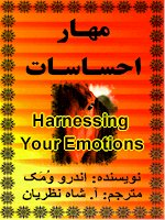 Harnessing Your Emotions, Godly View of Emotions and How to overcome your Emotions and Temptations, A new Persian Book by Faith & Hope Library & Publishers