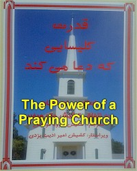 The Power of a Praying Church by Stormie OMartian, Translated by Pastor David Thomas & Pastor Amir Adibyazdi for Faith & Hope Library and Publishing at FarsiNet.com, Ghodrateh Kelisayee Keh Do'aa Meekonad, Persian Christian Book from Faith & Hope Publishing