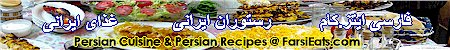 Persian Recipes, Iranian recipes, Persian Cuisine, Iranian Cuisine, Worldwide Directory of Persian and Iranian Restaurants