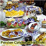 Worldwide Directory of Persian Restaurants, List of Iranian Restaurants, Persian Cuisine Directory, Persian Recipes, Iranian Cuisine recipes