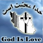 God Is Love and He Loves All People EveryWhere - Its much more than saying God Loves or God is Kind, God is 100% LOVE and nothing But Love - Come Experience God's Love