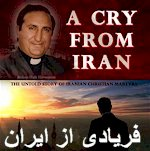 A Documentary Film from Joseph Film Production on Freedom of Religion in Iran