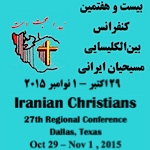 Iranian Christians 27th Regional Conference in Dallas Texas USA October 29 - November 1, 2015 - All Iranian Christians and Farsi Speaking People Seeking Truth and A personal relationship with God and Following Jesus are Welcome