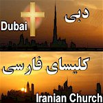 Iranian Christian Church of Dubai UAE, Farsi Speaking Church of Dubai UAE, Persian Christian Church of Dubai UAE