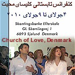 Iranian Christian Church of Love in Odense Denmark, Church of Love Summer Farsi Christian Conference in Denmark
