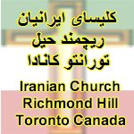 Iranian Christian Church of Toronto Canada Richmond Hill