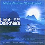 Farsi Christian Music by Iranian Church of Houston Texas, Persian Christian Worship Music