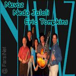 Persian Latin Jazz by Neda jalali and Eric Tompkins with Navaz Ensemble of Canada, East of West CD from Navaz Ensemble Persian Latin Jazz Music