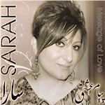 Persian Christian Music by Sarah, Message of Love Farsi Gospel Music CD #2, Iranian Christian Worship Music by Sarah