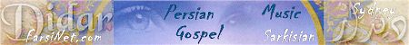 Farsi Christian Worship Music by Adison & Janet Sarkisian from Iranian Evangelical Church of Sydney, Australia