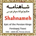 Shahnameh, Epic of the Persian Kings by Ferdowsi the Grreat Persian (Iranian) Poet of 9th Centuary from Toos Khorasan near present Mashhad in Northeast Iran