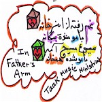 Sorrow has left this heart, Jesus has filed it with Joy and Peace, Dar Aghushe Pedar - In Father's Arm, Ianian Christian Gospel Music by Taak band, Sorrow has left this heart, its an stranger to me now - Jesus Christ has come and has become my housemate and joy, 23 songs from different Iranian Christian Artists
