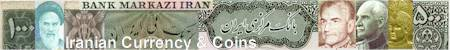 Toman - Persian Iranian Currency and Coins, History, Gallery, Reza Shah Currency, Shah Currency and Coins, Nader Shah Coins, Ahmad Shah Coins, Islamic Republic of Iran Currency