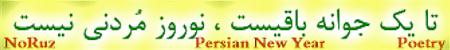 Farsi Poetry by Iranian Poet Bozorgmehr vaziri on the the Significance of Persian New Year and Ancient Tradition