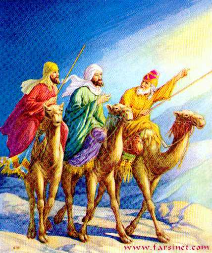 Were The Wisemen who visited Jesus from Iran?