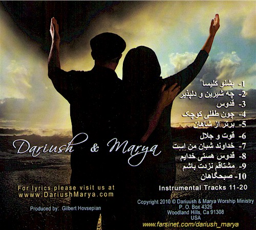 Persian Christian Music by Dariush and Marya CD Cover, Message of Love Farsi Gospel Music CD #2 Cover, Iranian Christian Worship Music by Dariush and Marya