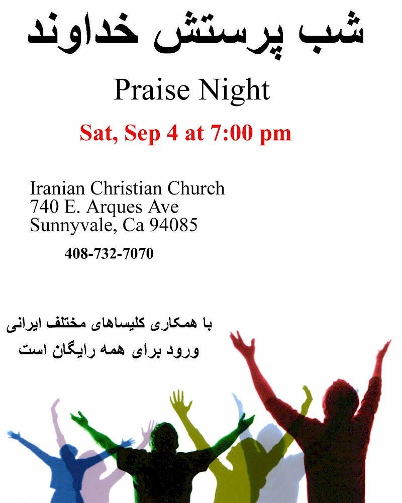 Persian Christian Worship Concerts  by Dariush & Marya