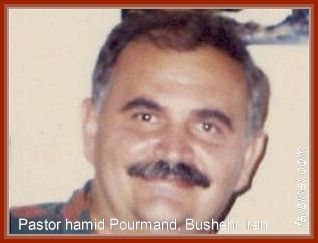 Picture of Pastor Hamid Pourmand of Bushehr Iran who was sentenced to 3 years in Prision for serving in Iranian Military as a Christian