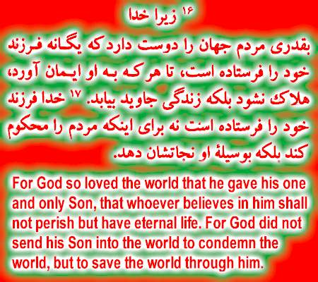 persian love quotes in farsi