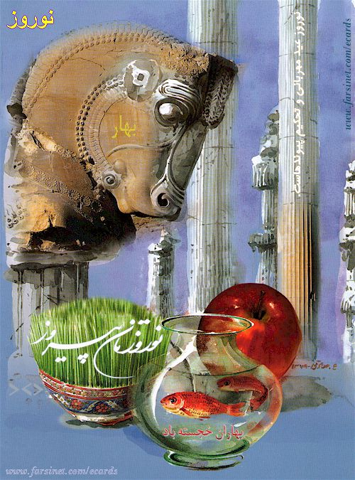 Iranian new year greeting cards persian new year greeting cards iranian new year greeting cards m4hsunfo