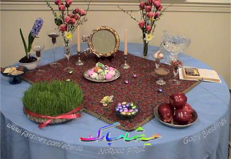 Persian New Year Herbs & Spice Spread