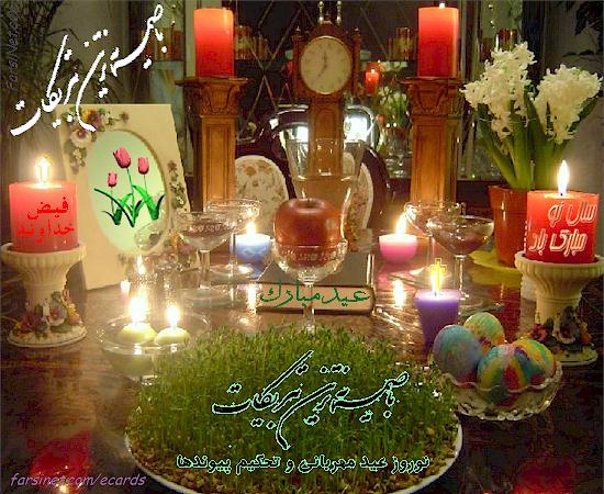 Traditional Persian family NoRuz gathering - HaftSeen Table