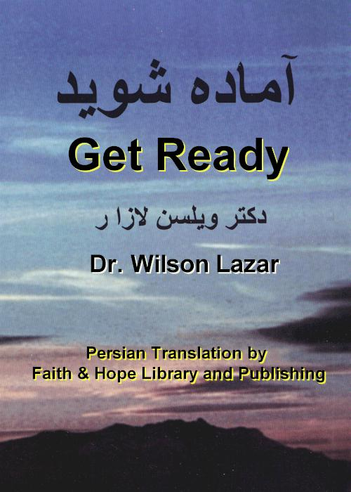 Get Ready, Be Prepared for the Eternal, Know the Truth, A Persian Book by Faith & Hope Library & Publishers, Godly View of Emotions, Response to Your Faith and not your Emotions - Click here to go to next page