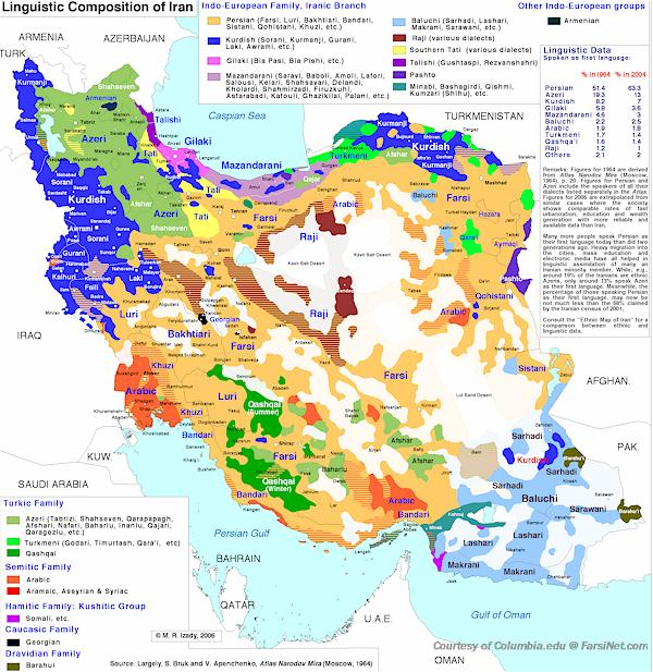 Detailed Color Coded Linguistic Composition Map of Iran showing the area where each Persian (farsi ) Dialec is spoken as well as all other languages spoken in Iran