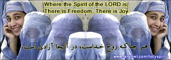Where The Spirit of the Lord is, There is Freedom, There is Joy, There is Peace, There is Light.