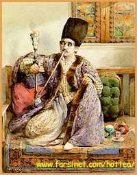 persian culture