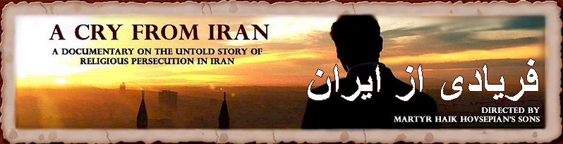 A Documentary for Joseph Film Producton on Freedom of Religion in Iran