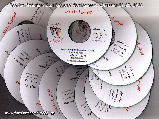Order Iranian Christians 2008 Conference Complete Teachings CD set in Persian, Call or Email to Order