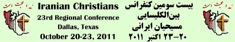 Iranian Christians 23rd Regional Conference in Dallas Texas October 20-23, 2011 with teachings from Pastor Sohrab Ramtin, Pastor Afshin Pour-reza and Pastor Tat Stewart