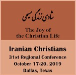 Iranian Farsi Speaking Teachers at the Iranian Christians of Central US 31st Regional Conference, October 17-20, 2019, Dallas, Texas