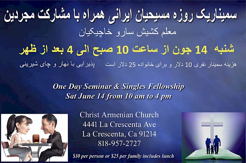 Iranian dating in los angeles