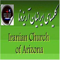 Iranian Church in Scotsdale, Arizona USA, meeting 1st Friday of month 6:00PM