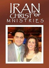 Iran For Christ Ministries listing in FarsiNet's Iranian Christian Organizations
