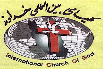 International Church of God, Atlanta