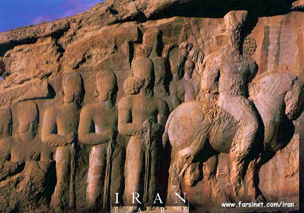 Persian King on Horse carving in Mountain