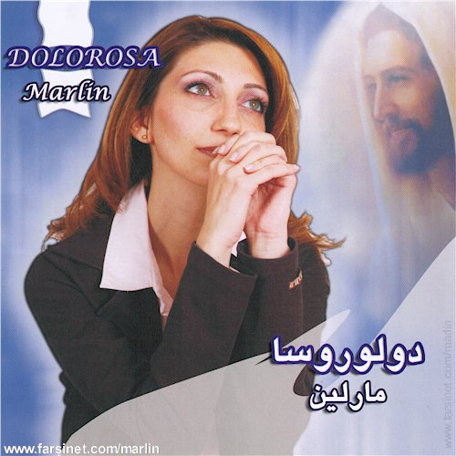 Persian Christian Music by Marlin - Farsi Christian Worship Music CD by Marlin