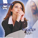 50% Discount for farsiNet Visitors, Persian Music by Marlin - Farsi Christian Worship Music CD by Marlin from Church of California