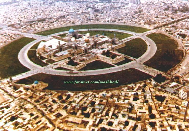 Mashhad Iran S Holiest City Bird S Eye View Of The City