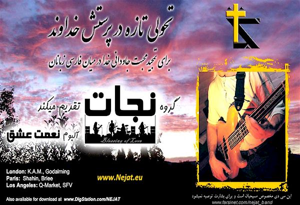 Blessing of Love - A New Persian Christian Rock & Roll Worship CD from Nejat Band - COMING SOON