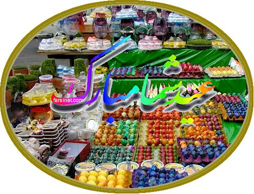 Colored Egg Vendor in Iran before Start of Iranian New year NoRuz