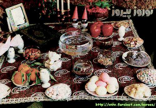 Nowrooz persian new year noruz iranian new year norooz first day persian new year nowruz haftsin table m4hsunfo Image collections