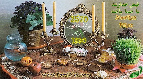 Persian New year NoRuz Traditional Spread, HaftSeen Table for Persian New Year 2568 (2009, 1388)